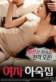 FILM SEMI FEMALE HOSTEL 2017