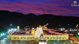 Tirumala Marriage Packages