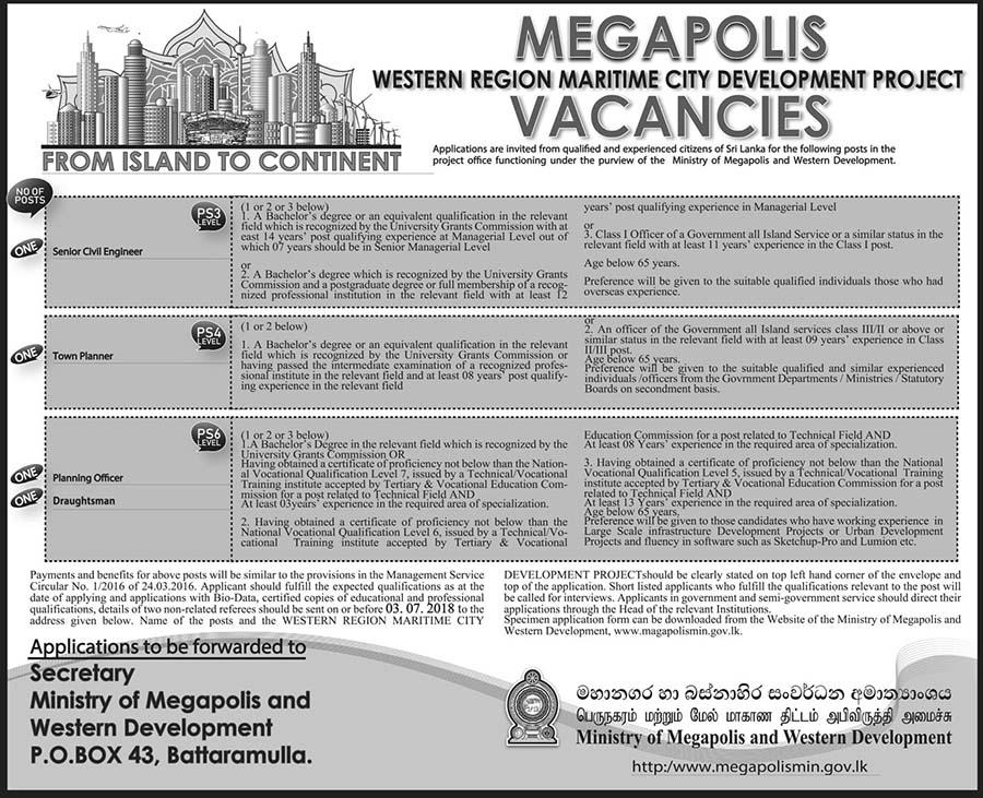 Draughtsman, Planing Officer, town Planer, Senior Civil Engineer Vacancies at Ministry of Megapolis & Western Development
