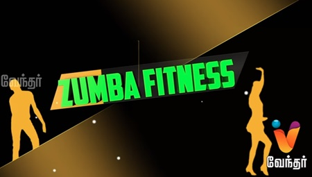 Zumba Fitness 21-10-2017 | Vendhar TV