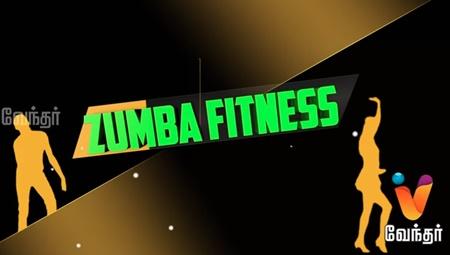 Zumba Fitness 21-10-2017 | Vendhar TV