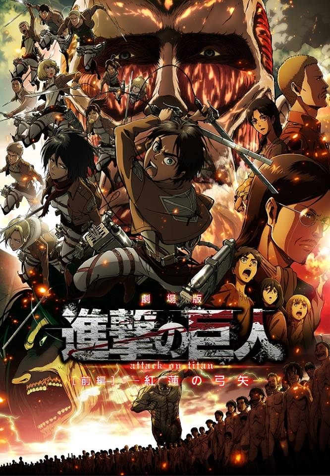 Shingeki no Kyojin 2: Attack on Titan – (2ª Temporada) – Online