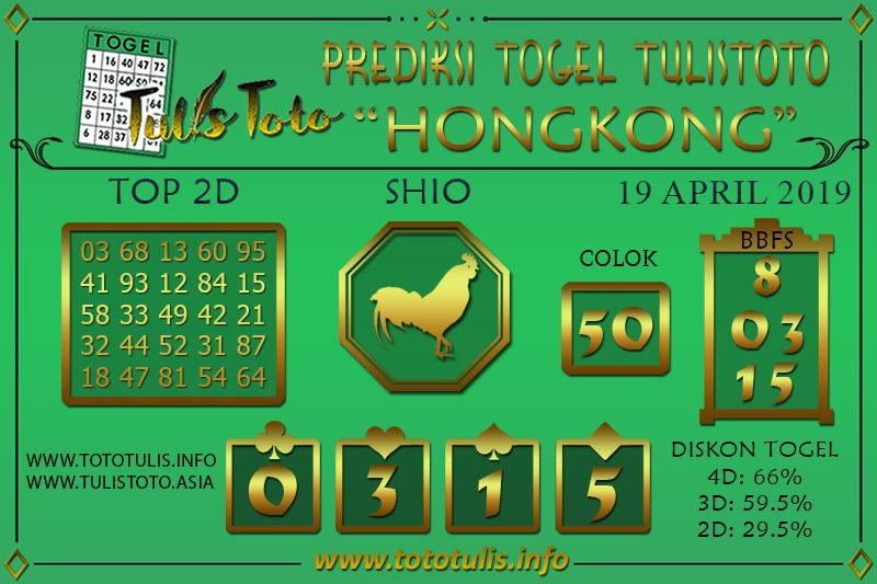 Prediksi Togel HONGKONG TULISTOTO 19 APRIL 2019