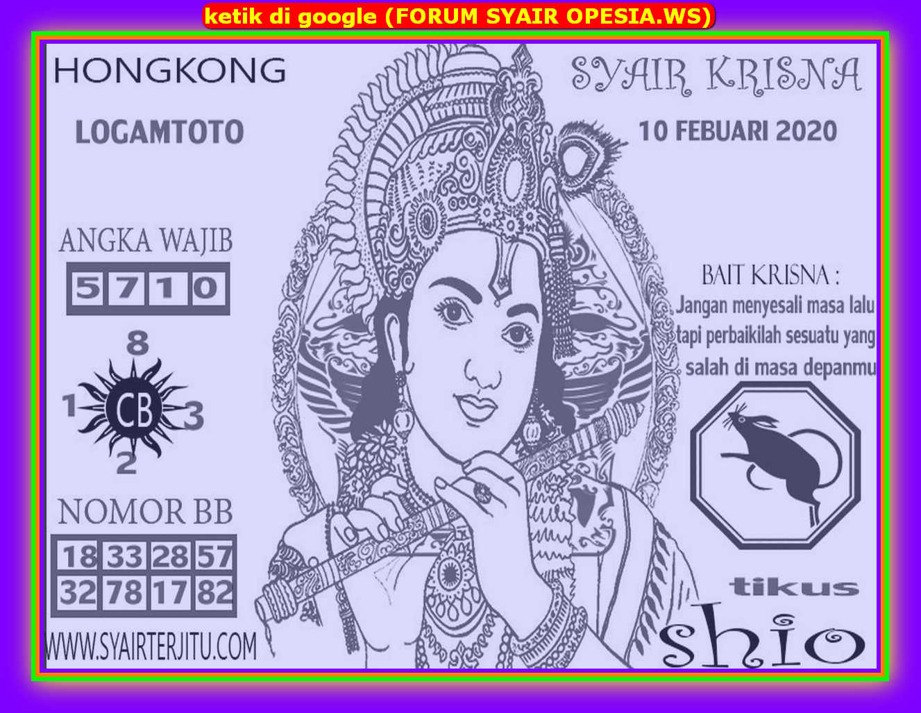 Kode syair Hongkong Senin 10 Februari 2020 153