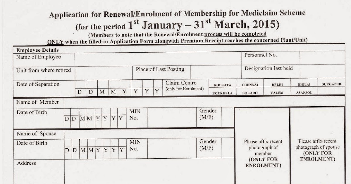 SAIL Ex-Employees Association SAIL Mediclaim Policy extended only