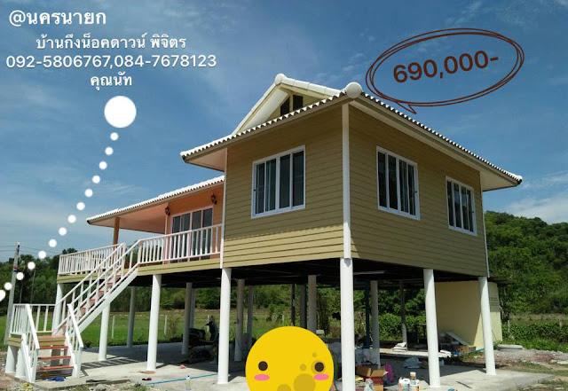 แบบบ้านสองชั้นราคาไม่เกินหนึ่งล้านบาท