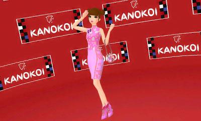 Style Boutique 2: Fashion Forward Guide: Brands - Kanokoi
