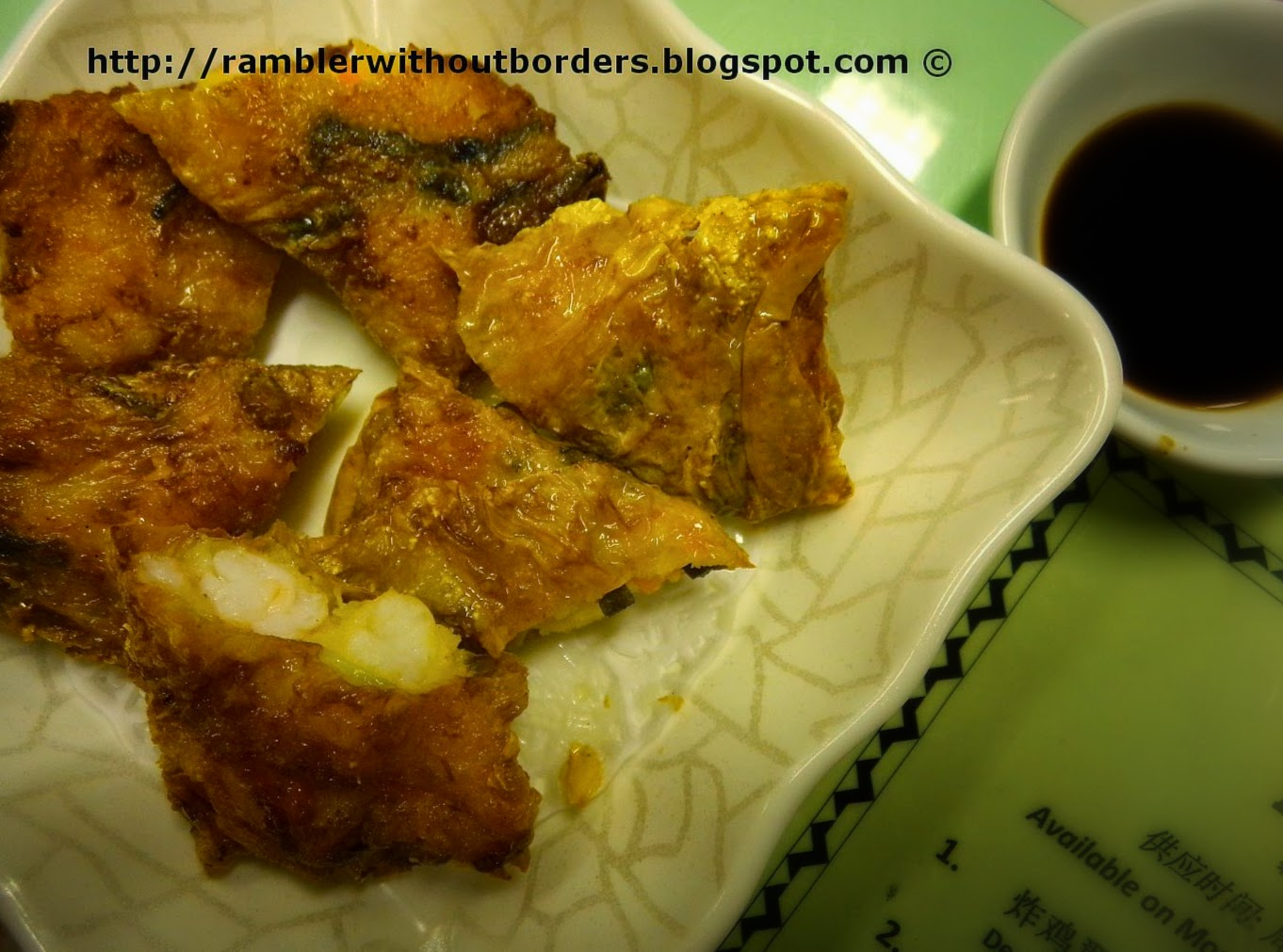 Pan-fried Beancurd Skin Roll Stuffed with Shrimp (鲜虾腐皮卷)