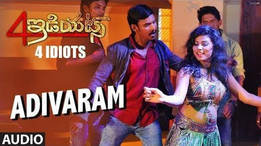 4 Idiots (2018) Telugu Movie Naa Songs Free Download