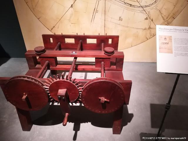 έκθεση Leonardo Da Vinci by ΣΥΛΛΕΓΩ ΣΤΙΓΜΕΣ
