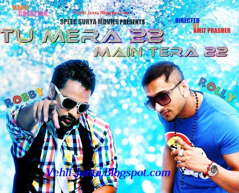 Tu Mera Bai Mein Tera Bai Punjabi Movie Full Hd Official