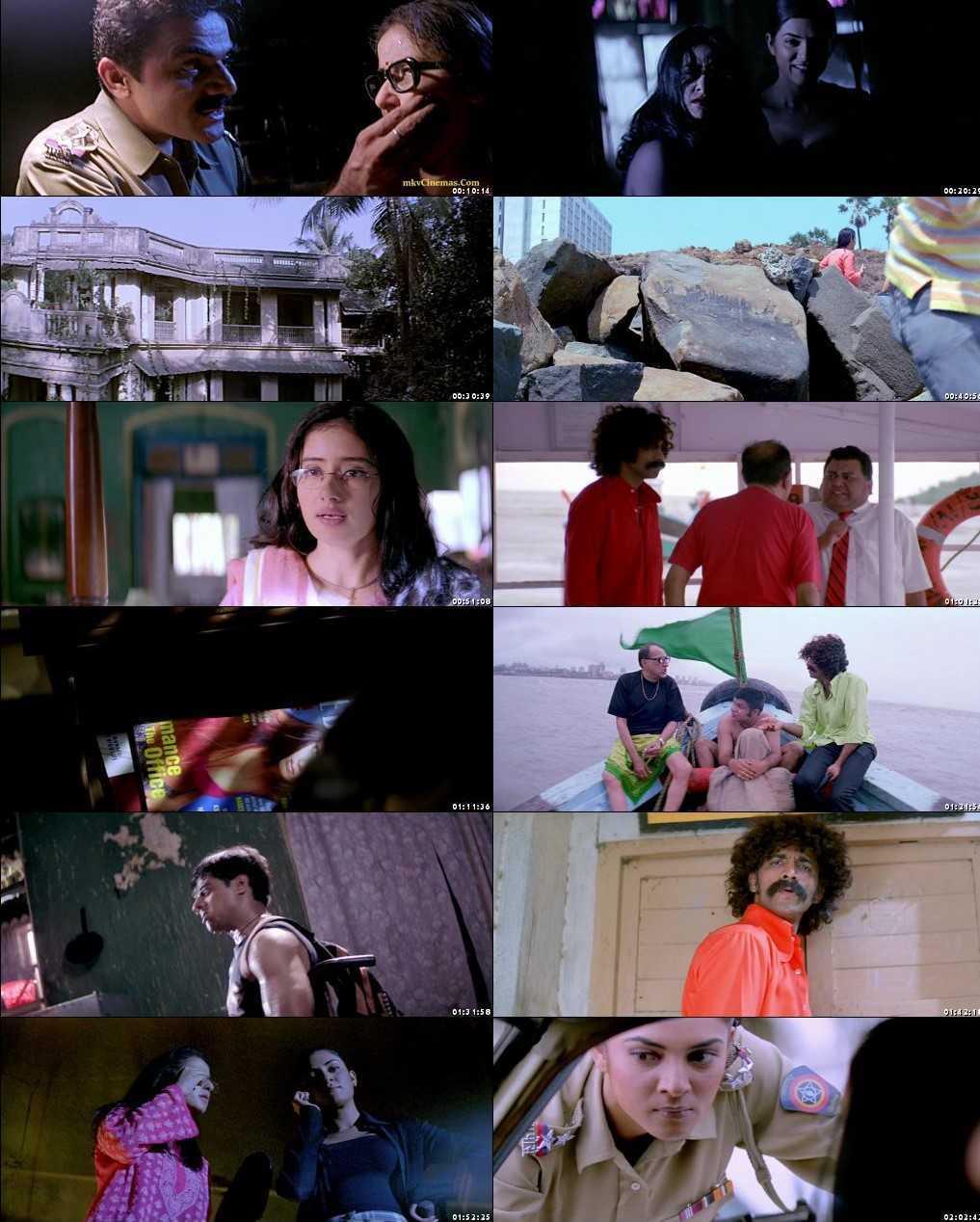 Paisa Vasool 2004 Screenshot