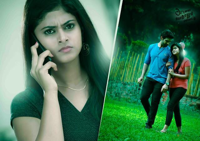Konala Irundaalum Ennodadhu Movie Latest Images