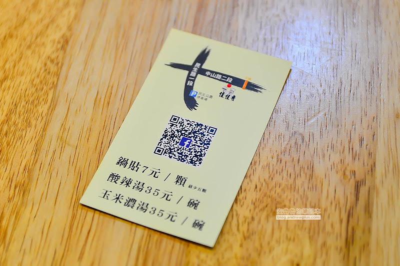 jiajiaxiang2018-15.jpg