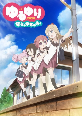 Download OST Opening Ending Anime Yuru Yuri Nachuyachumi! Full Version