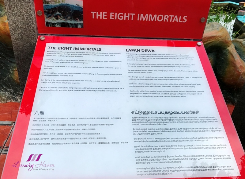 haw par villa eight immortals story