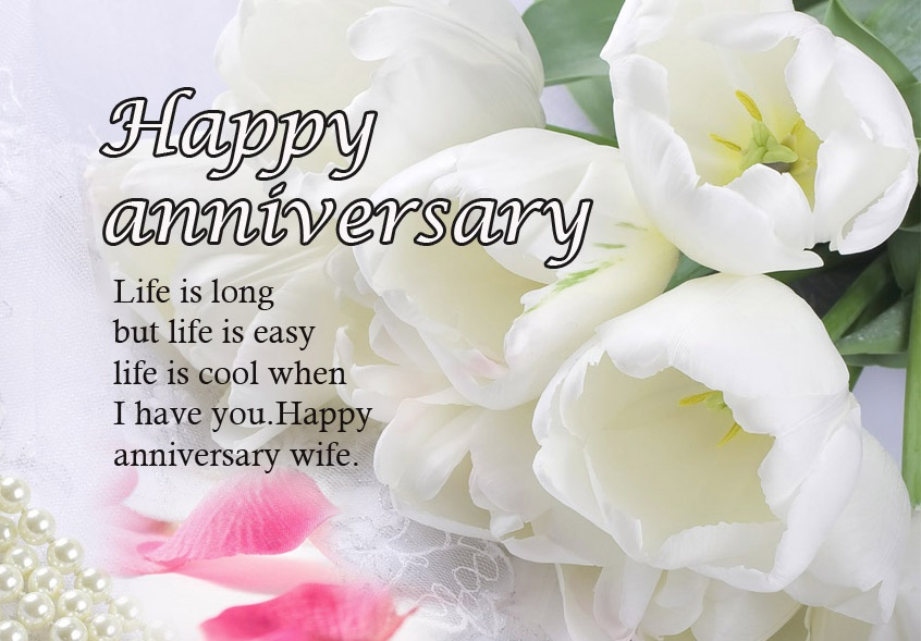Happy wedding anniversary images photos with wishes