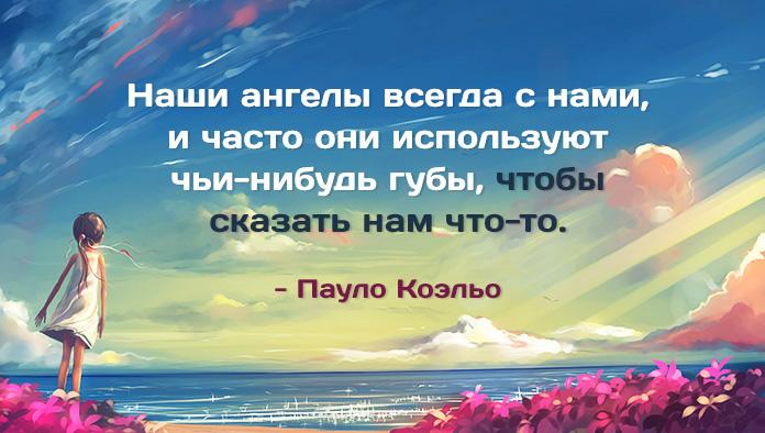 ТОП-7 Вдохновляющих Цитат