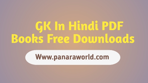 GK In Hindi PDF | 1000+ Most Important GK Questions