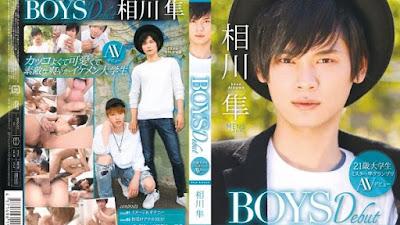 Men's Camp Boys Debut Aikawa Shun