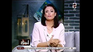 برنامج انتباه حلقة الخميس 20-7-2017 مع منى العراقى