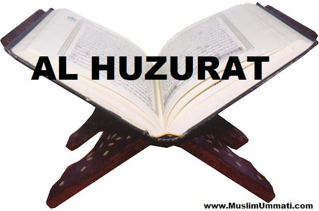 49 Al Hujurat