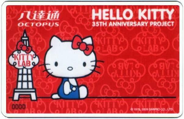 八達通卡 Octopus cards : Hello Kitty 35周年特別版八達通 (Kitty Lab Project)