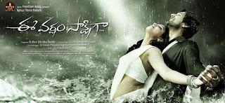 Ee Varsham Sakshigaa Telugu Movie Songs Free Download