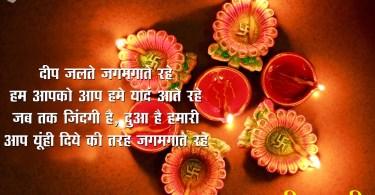 Happy Diwali 2018 Pics
