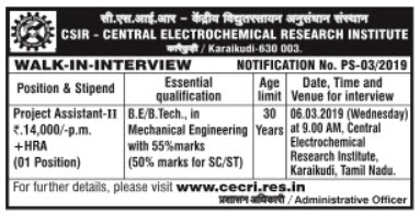 CSIR CECRI Karaikudi Walk in Interview for Project Assistant Notification 2019
