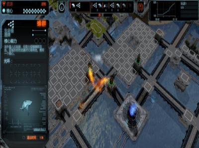 防禦陣型2中文版(Defense Grid 2),有特色又超優的防禦塔防!
