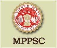 MPPSC Recruitment 2016 - Position-ADPO, Posts-251