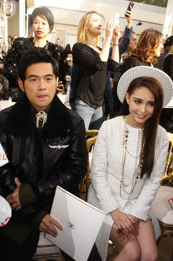 Chaotic Fashion Show