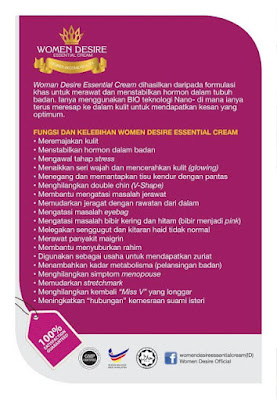 WOMEN DESIRE ESSENTIAL CREAM (WDEC)