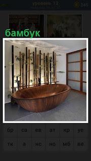 в комнате ванна и на стене установлен бамбук вертикально