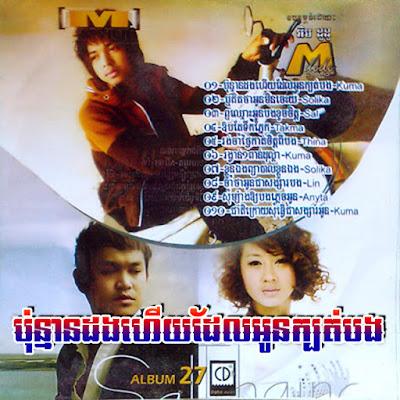M CD Vol 27