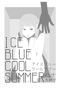 Ice Blue Cool Summer