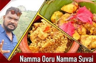 Namma Ooru Namma Suvai 25-11-2018 Puthuyugam Tv