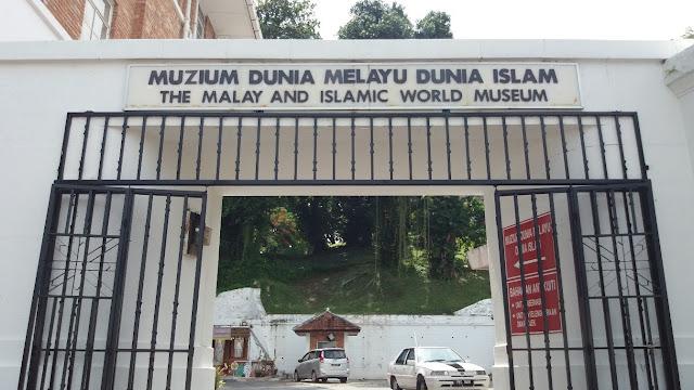 Muzium Dunia Melayu Dunia Islam