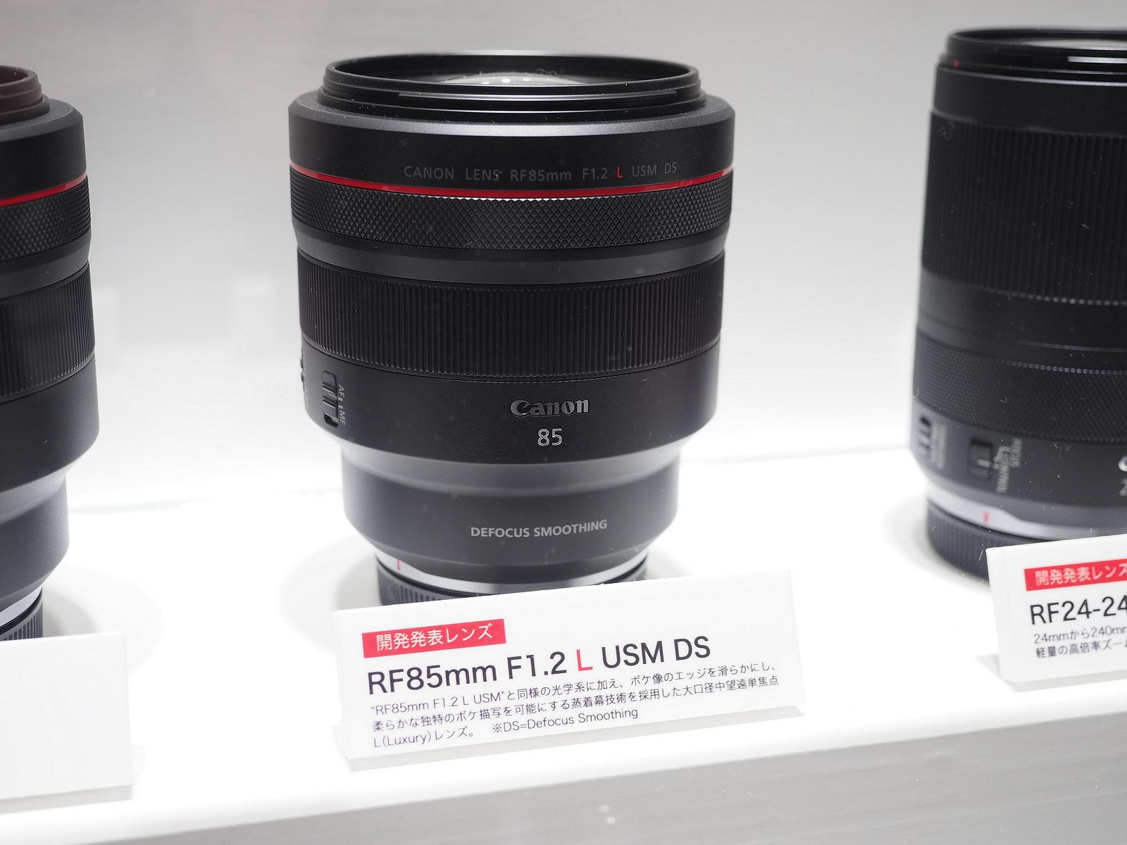 Объективы Canon RF