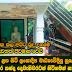 Aranayaka land Slide Again