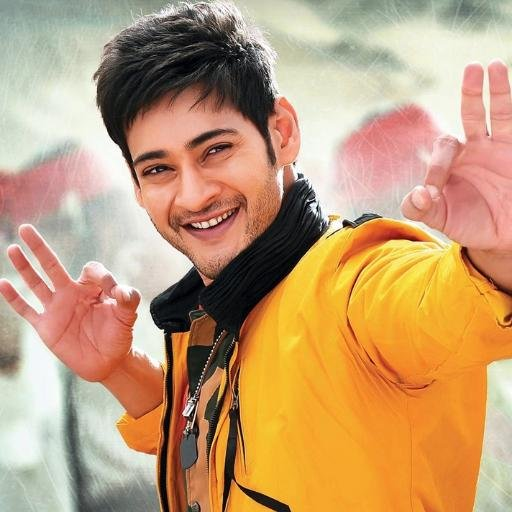 Tollywood Actor Mahesh Babu HD Wallpapers Images Backgrounds