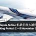 Malaysia Airline 机票年终大减价!最低只需要RM99!