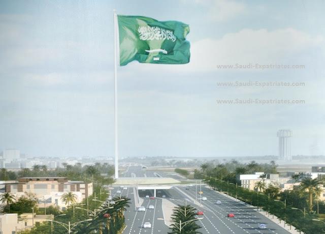 World's Talles Flag Pole in Jeddah Saudi Arabia