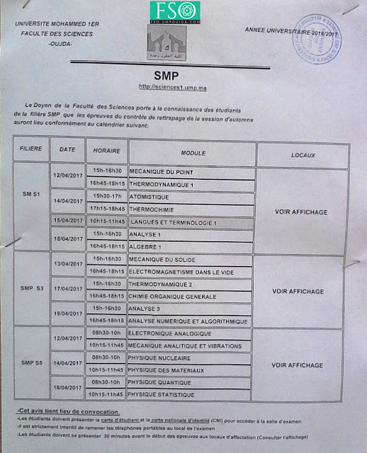 SMP : Calendrier des Examens de rattrapage