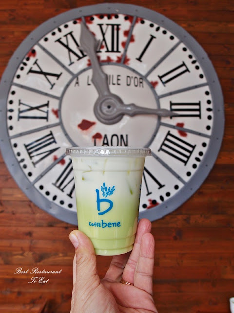 Caffe Bene Melon Smile Promotion Melon Latte
