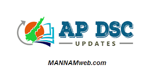 AP DSC 2018 Shedule & Notification  AP DSC Recruitment 2018   AP DSC SGT, School Assistant & Language Pandit Posts Notification AP DSC Teacher Posts Notification  AP DSC 2018 Shedule