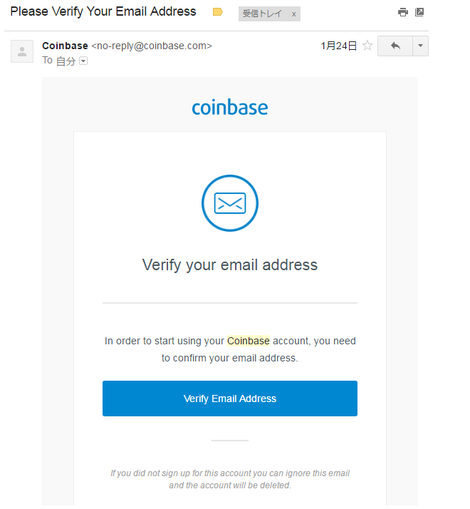 Bitcoin Accelerator Service What Is My Private Key Coinbase