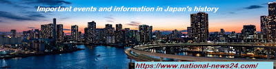 Important-events-and-data-in-Japan's-history