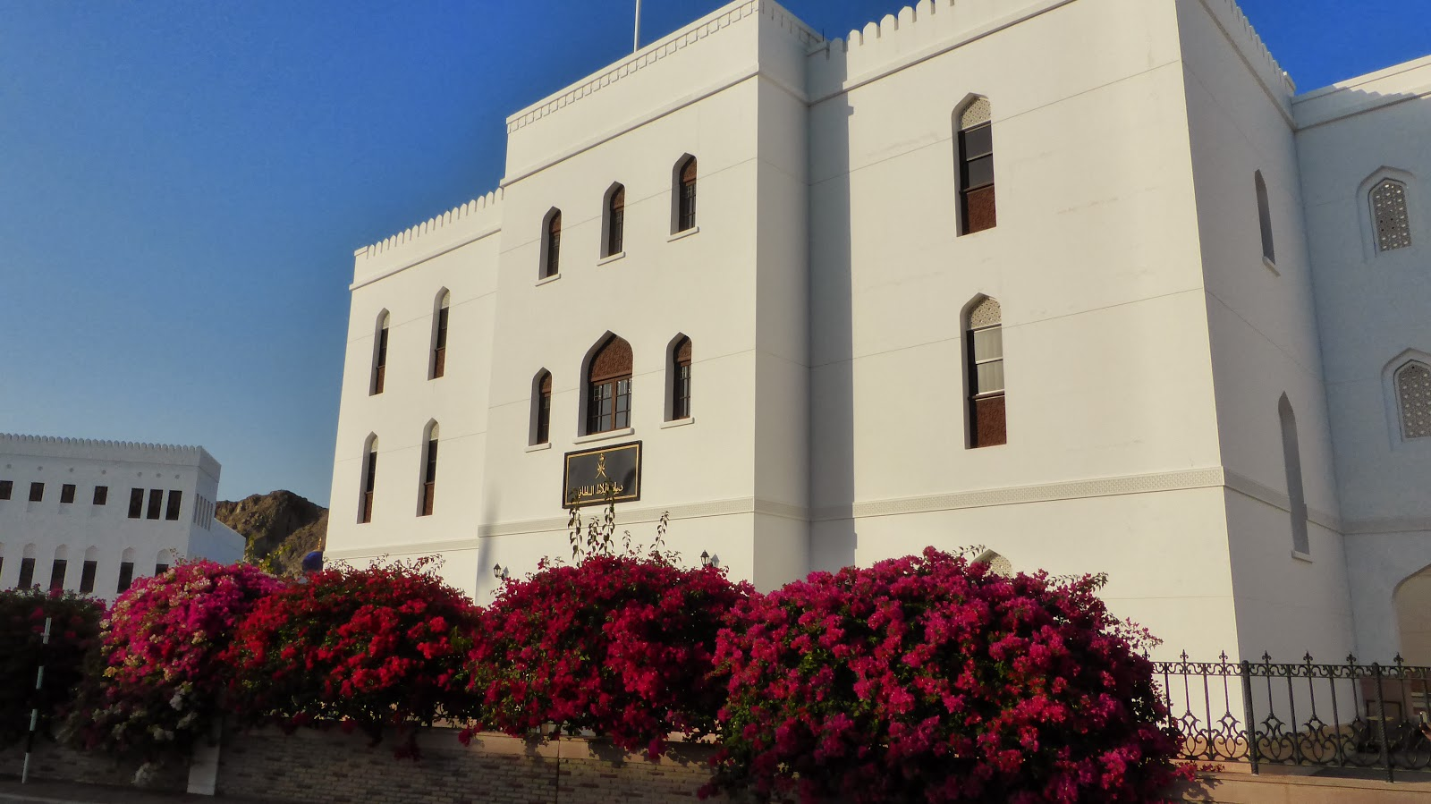 Government buildings, Muscat, Oman